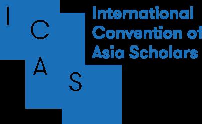 Международная книжная премия в области азиатских исследований